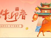 【新春汇总】网民票选,江阴年度十大城建热点出炉!三年之内脱胎换骨~