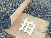 南菁学区!青果路旁安置房地块挂牌,起拍楼面价3027元,5月11日开拍~