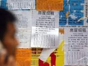 510小编揭秘江阴真实租房市场,看看哪边的房租便宜~
