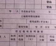 健民巷纯一楼4间413平315万净价(独家)