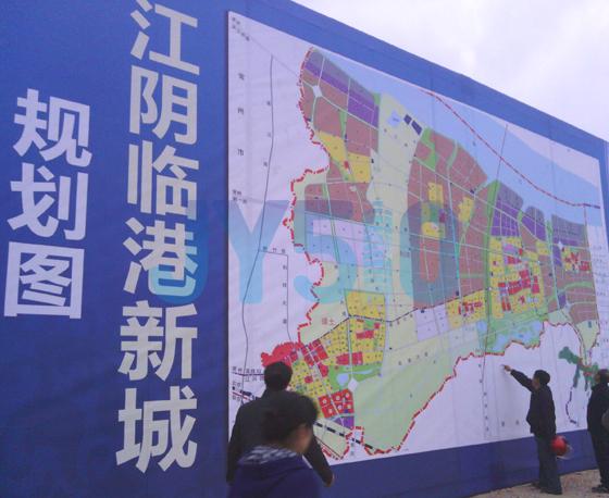临港新城 新规划 出炉 申港成主战场 高清图片