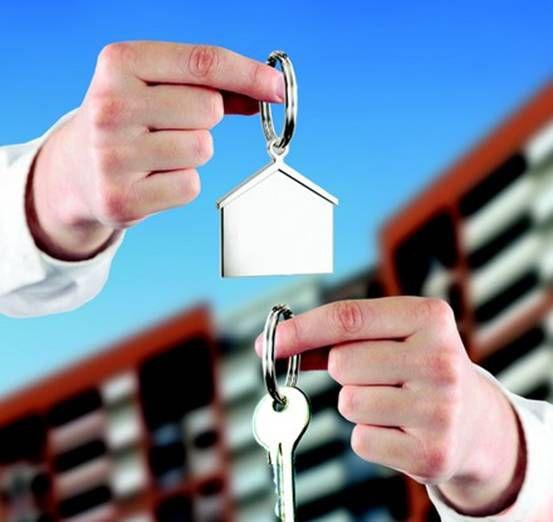 关于调整2016年度住房保障标准的通知