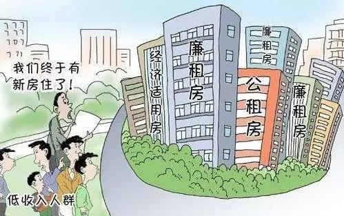 江阴市第四期经济适用住房汇雁城将于5月18日开始申购受理!