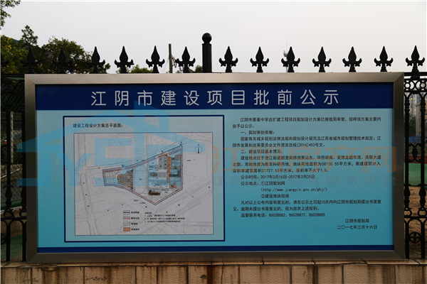 江阴人心心念念的南菁工程改扩建老师,到哪一林雪琼五中初中部初中泉州图片