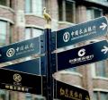 """【重磅】首套房上浮20%正在向我们""""逼近"""",江阴部分银行已实施~~"""