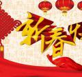 100万能在江阴买到怎样的房子(上)