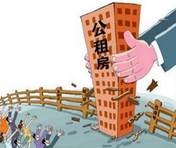江阴公租房管理办法来啦,有申请条件、申请流程,还有你关心的~~