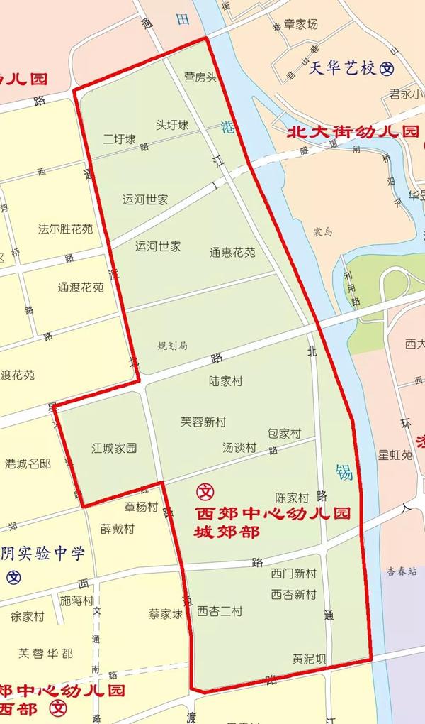 城南幼儿园:环城南路以南,忠义街以东,前进河(新河)以南,锡澄运河以东