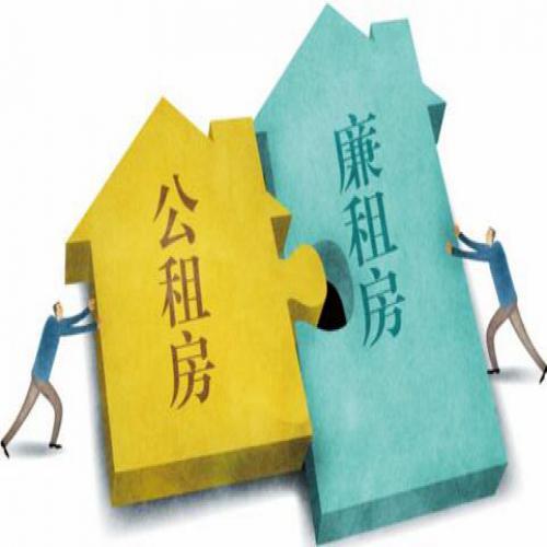 江阴2018年度住房保障标准要调整,开始公开征求意见