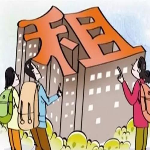 江阴公租房政策又有新变化了!快看看百姓将得到哪些实惠!
