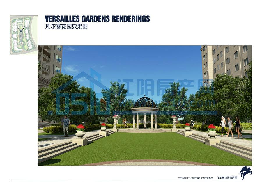 花园效果图