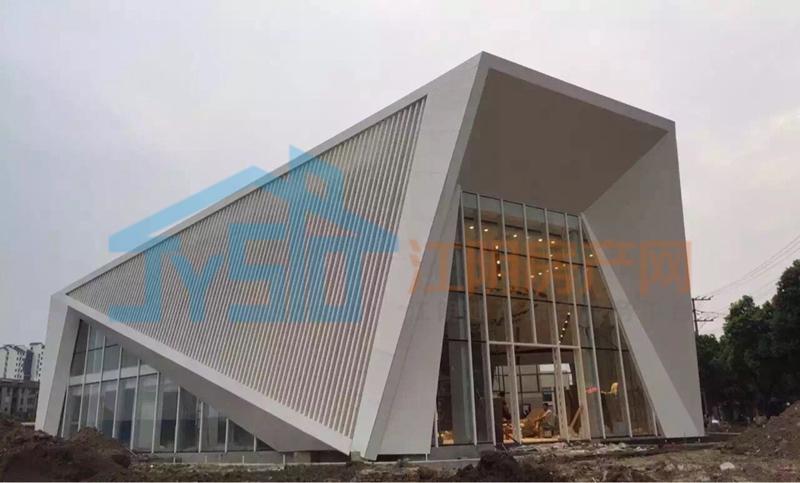 恒大中央广场2018.3.13