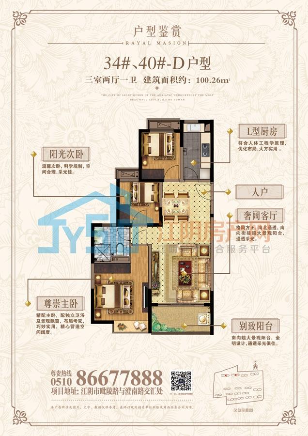 新标 高层住宅 125㎡