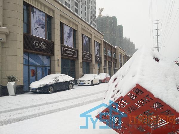 暨阳府·紫宸雪景图摄于2018.1月