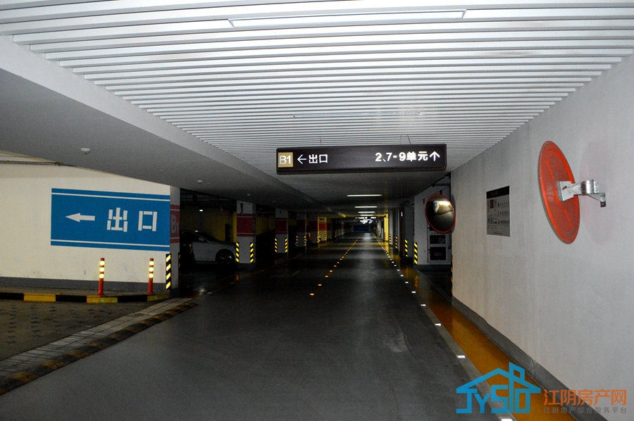 幸福里车库2018.03.13