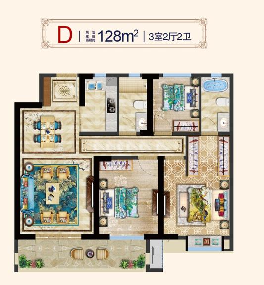 中梁·壹号公馆146㎡户型